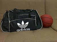 Сумка дорожная Adidas, Nike модель М-59. Черный, серый, синий цвет. Цена снижена!!! Одесса