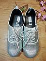 Сріблясті стильні туфлі на шнурках Crazy8 (США) (Розмір 20 см), фото 4