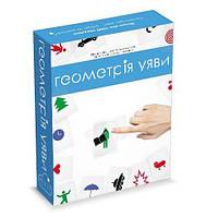 Геометрія Уяви (Геометрия Воображения,Imagine, Визуал) - настольная игра
