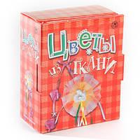 Детский набор для творчества Цветы из ткани, фото 1
