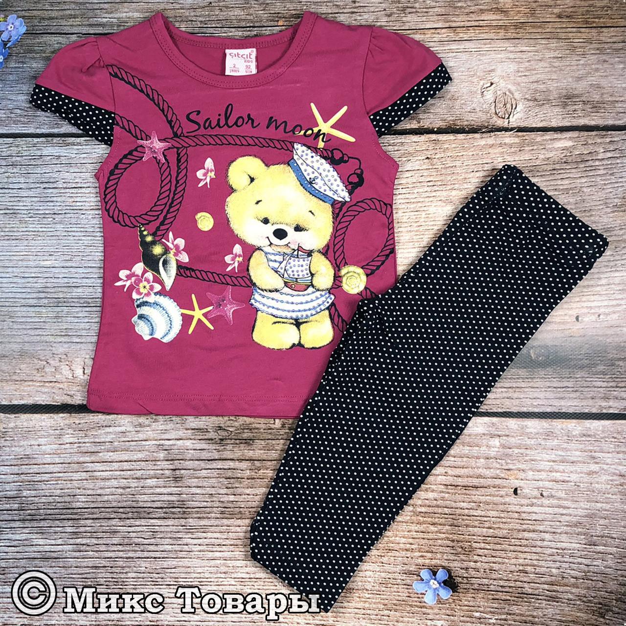Турецкий костюм с бриджами и малиновой футболкой Размеры: 92,98,104,110 см (8033)