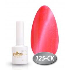 """Гель-лак Nice Cool """"Кошачий Глаз"""" CK-125 (каучуковый), 8,5 мл"""