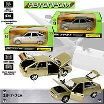 Машина металлическая ВАЗ 2112 Автопром. Свет. Звук. Двери, багажник,капот открываются, фото 2