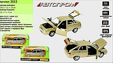 Машина металлическая ВАЗ 2112 Автопром. Свет. Звук. Двери, багажник,капот открываются, фото 3