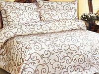 """Комплект постельного белья""""Вензеля""""ббежевый  2х спальный"""