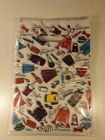 """Пакеты с вырубной ручкой (20*30) """"Бренд- Fashion """" ХВГ (100 шт)"""