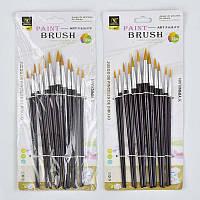 Кисточки для рисования 252-12 / 555-545 (480) 12шт на листе