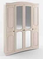 Шкаф четырехдверный 4Д Венера Люкс  (Сокме)
