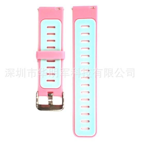 Ремешок Sport Dual Color для Xiaomi AMAZFIT Pace / Stratos / 22 мм Pink / Turquoise (Розовый / Бирюзовый)
