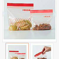 Набор многоразовых пакетов с зиппом для заморозки ИКЕА из 5 шт. по 0.4 л