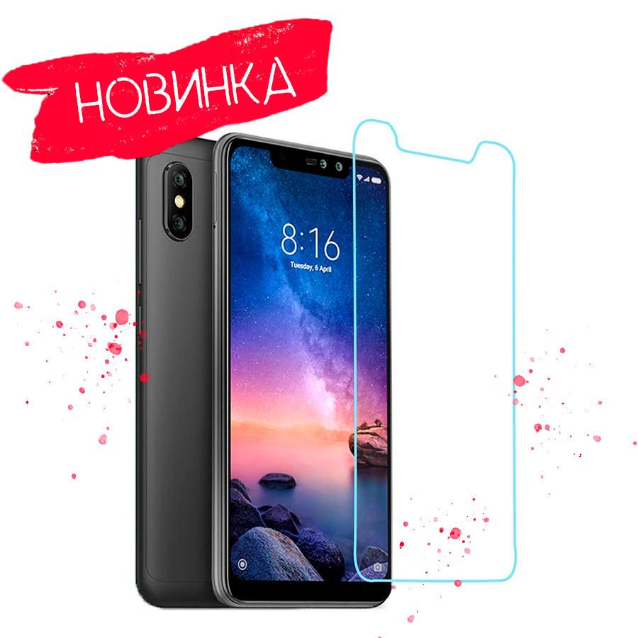 Защитное стекло Xiaomi Redmi Note 6 2.5D