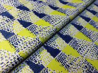 Коттон сатин рисунок оптическая иллюзия, сине-желтый
