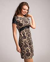 Молодежное платье с  слегка завышенной талией