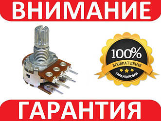 Переменный резистор потенциометр 100кОм B100K 6 контактов