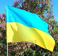 Прапор України (100х60см)