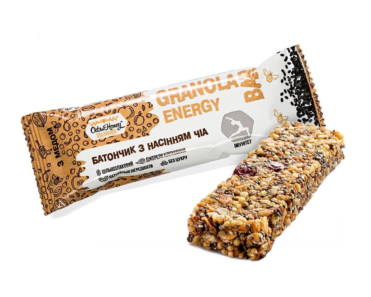 """Батончик-гранола с семенами ЧИА """"Granola Bar Energy"""""""