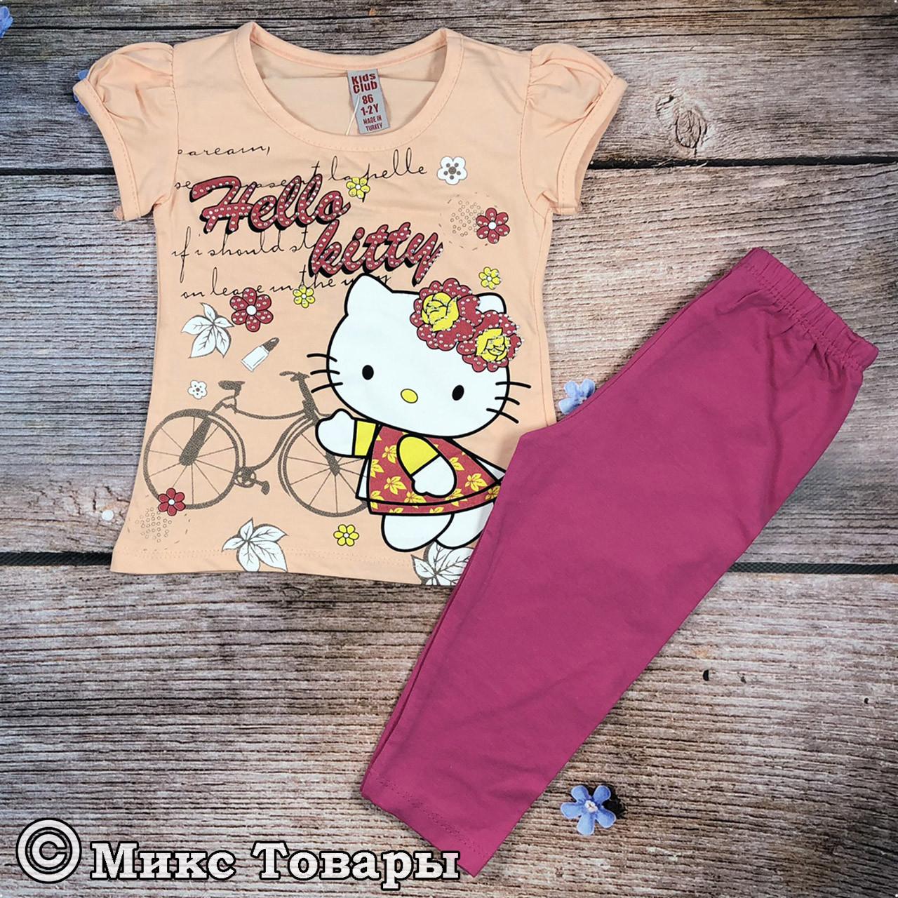 """Костюмы """"Kitty"""" с бриджами для девочки Размеры: 1,2,3,4 года (8036-1)"""