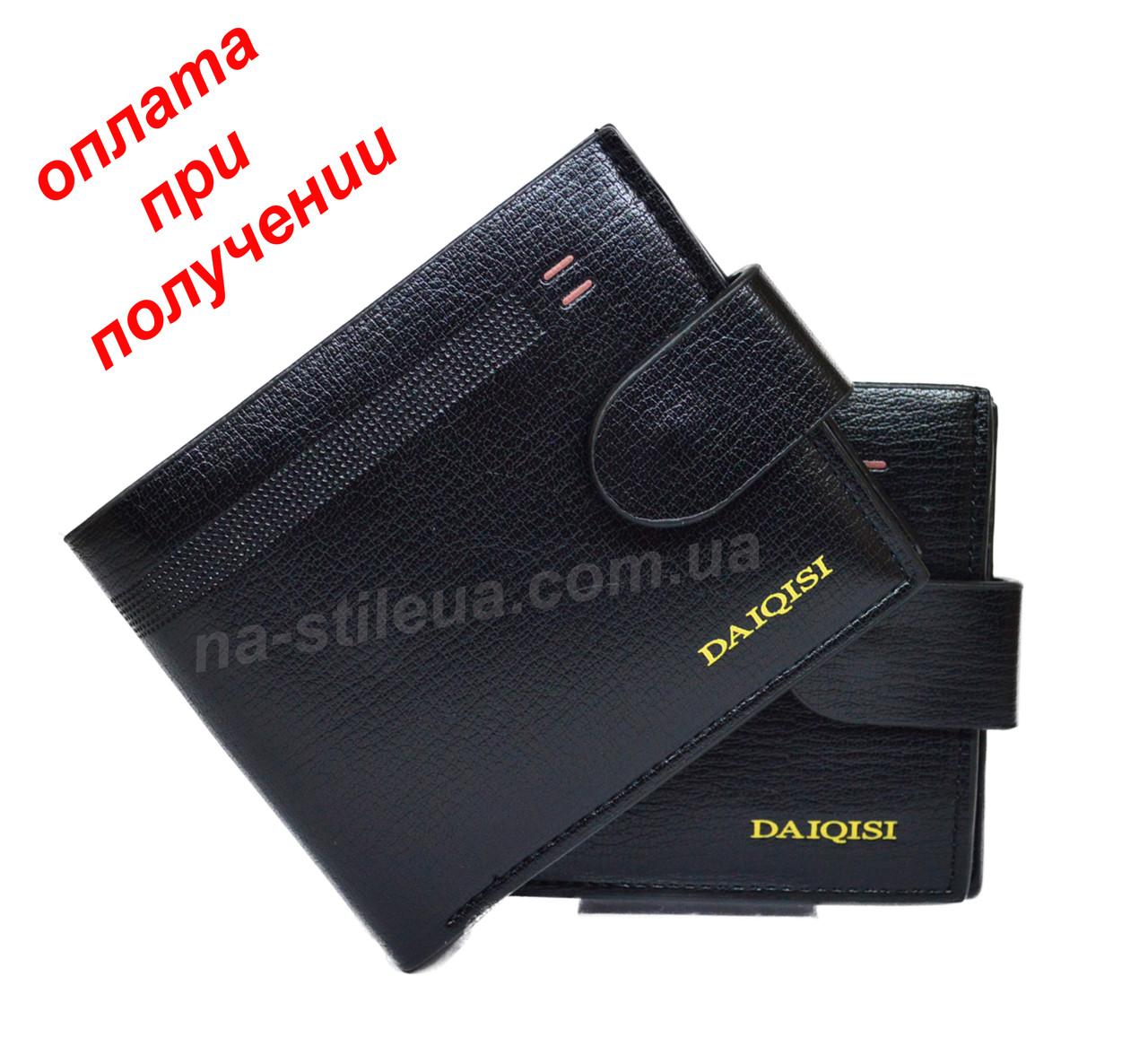 27c65a407bf8 Мужской кожаный кошелек портмоне гаманець бумажник DAIQISI купить ...