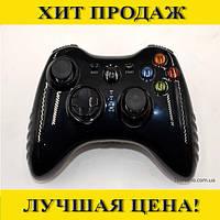 Джойстик игровой BTP-2185-QVOD!Спешите Купить