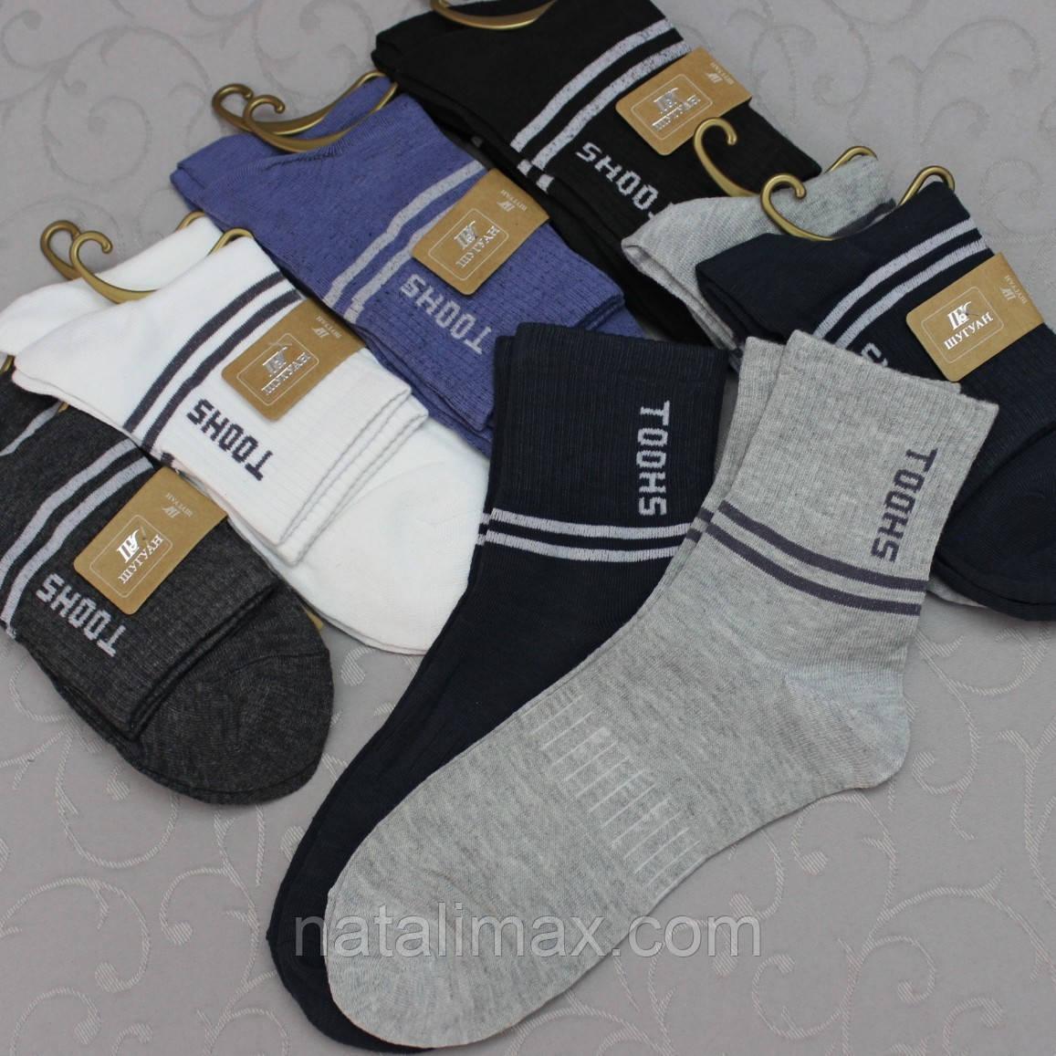 "Носки подростковые спортивного стиля , ""Шугуан"", 37-40 р-р . Носочки, носки под кроссовки"