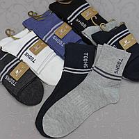 "Носки подростковые спортивного стиля , ""Шугуан"", 37-40 р-р . Носочки, носки под кроссовки, фото 1"