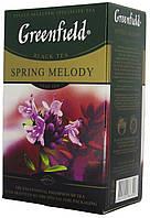 """Чай чёрный Greenfield """"СпригМелоди"""" 100г., фото 1"""