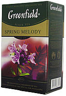 """Чай чёрный Greenfield """"СпригМелоди"""" 100г."""