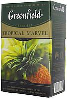"""Чай зелений Greenfield """"ТропікМарвел"""" 628 лист.картон 100гр."""