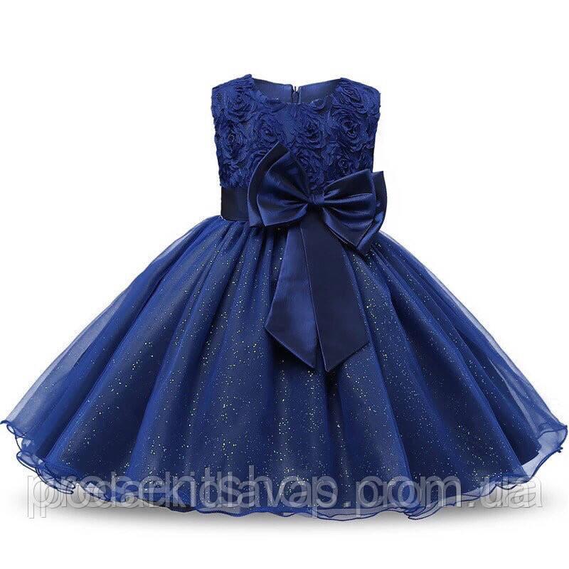 6c2ba556a8f Платье для девочек 5-7 лет Синее с бантом