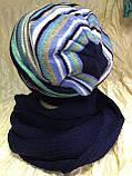 Набор шапочка в синие-голубых оттенках и однотонный шарф-снуд , фото 2