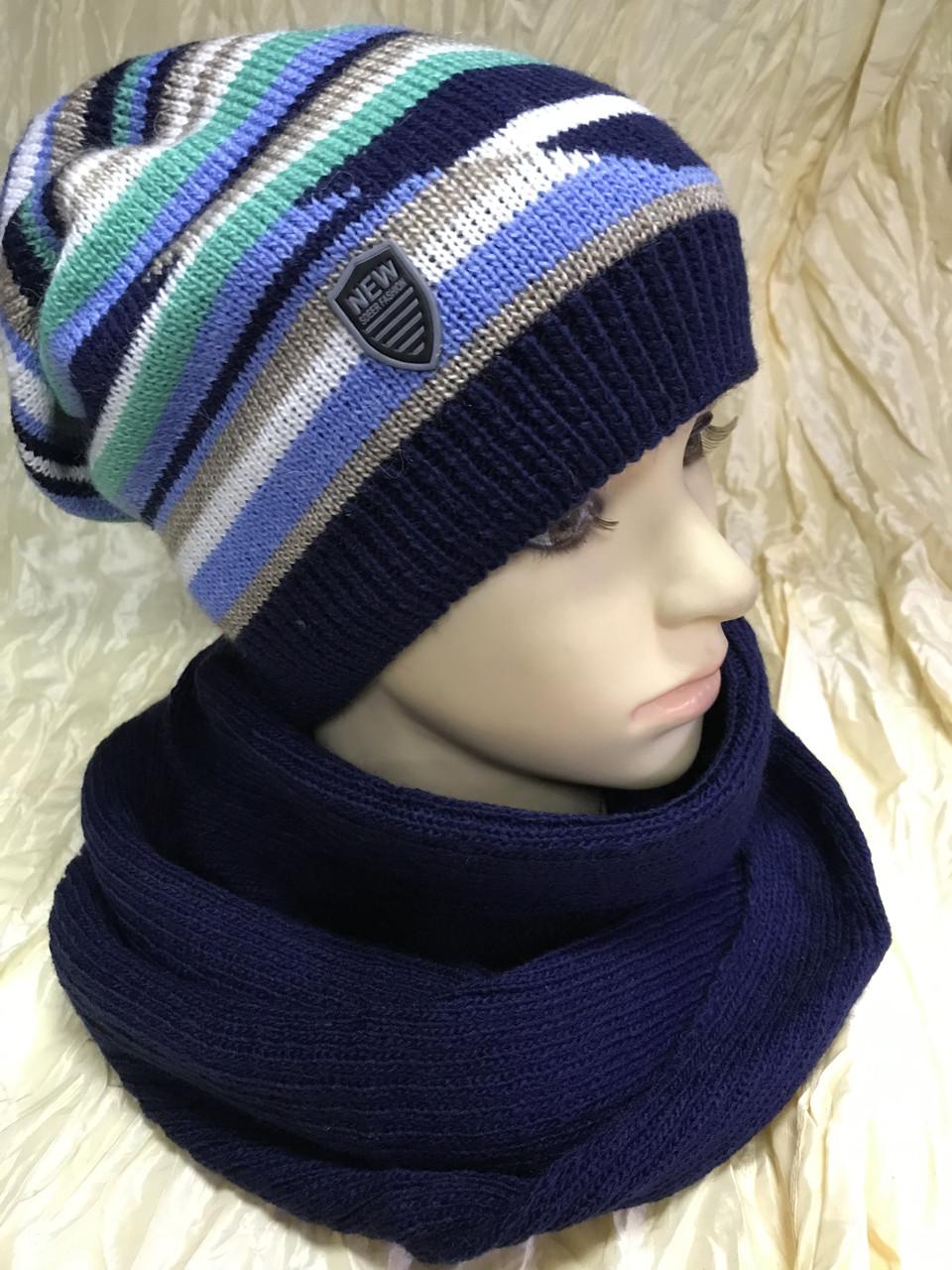 Набор шапочка в синие-голубых оттенках и однотонный шарф-снуд