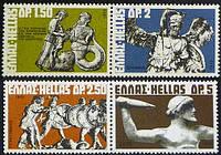 Греция 1972 - мифы Древней Греции - MNH/XF