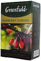 "Чай чёрный Greenfield ""БарбериГард""  100гр."