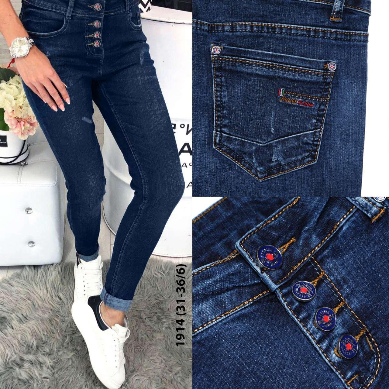 df11f3480c7 Женские джинсы бойфренды бренд New Jeans батал оптом   продажа
