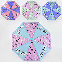 Зонтик детский C 31642 (60) 4 вида