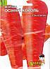 Семена Морковь Осенний Король (профпакет) 10грамм