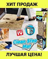Коврик придверный Clean Step Mat 70*45см!Спешите Купить
