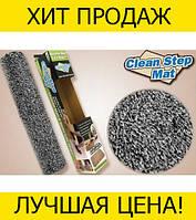 Коврик для ног CLEAN MAT!Спешите Купить