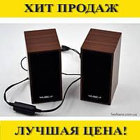 Компьютерные колонки Music-F D-09!Спешите Купить