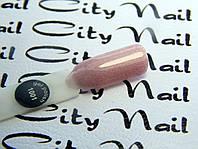 Гель-лак CityNail 1001 кофейный с блестками