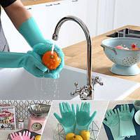 Многофункциональные перчатки Magic Brush