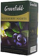 "Чай чёрный Greenfield ""Блубері Найтс"" 100гр."