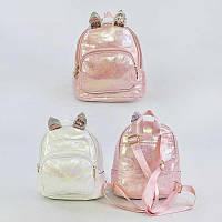 Рюкзак перламутровый с ушками С 32091 (100) 2 цвета