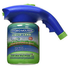 Жидкий газон Hydro Mousse
