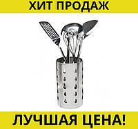 Подставка для кухонных принадлежностей FRICO FRU-590!Спешите Купить, фото 1
