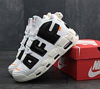 Off-White x Air More Uptempo   мужские кроссовки; белые; высокие; осенние/демисезон; тёплые; найк