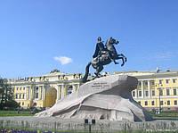 Туры в Россию из Украины (Киев, Одесса, Николаев, Херсон)
