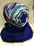 Набор шапочка в разных оттенках и однотонный шарф-снуд , фото 2