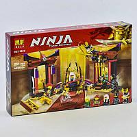 """Конструктор Bela Ninja 10935 (48) """"Бой в тронном зале"""", 251 деталь, в коробке"""
