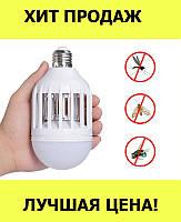 Светодиодная лампа от комаров ZAPP LIGHT LED LAMP!Спешите Купить
